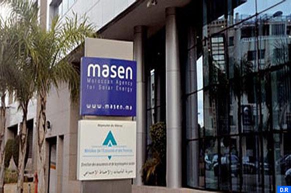 MASEN-copier