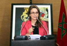 La secrétaire d'État chargée de l'Eau Charafat Afilal, lors de la présentation, mardi (24/10/17) à Rabat, de la 6-ème édition du Grand prix Mondial Hassan II pour l'eau,  à l'initiative du Secrétariat d'État chargé de l'Eau et du Conseil mondial de l'eau.