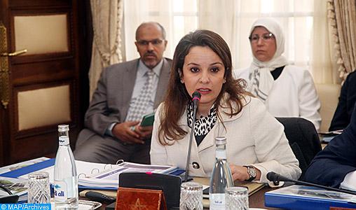 La ministre déléguée chargée de l'Eau, Charafat Afailal, intervenant, lundi (02/02/15) à Rabat, lors de la réunion de la Commission interministérielle de l'eau,  présidée par chef du Gouvernement, Abdelilah Benkirane, consacrée à la présentation et l'examen du projet du Plan national de l'eau.