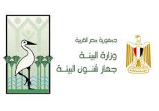 ministère environnement égypte ECO