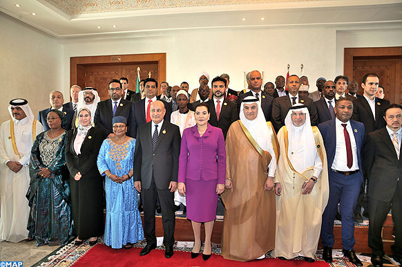 Lalla Hasnaa-7ème Conférence islamique des ministres de l'Environnement -Eco--