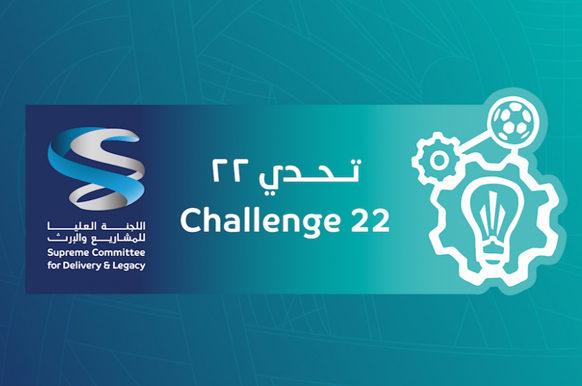 Challenge 22 Doha 2017