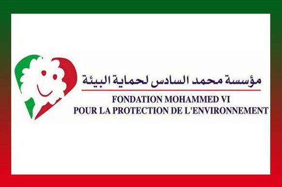 Fondation-Mohammed-VI-Environnement- ecology