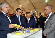 Ouverture à Agadir- Salon international- fruits et légumes - l'agro-industrie-M