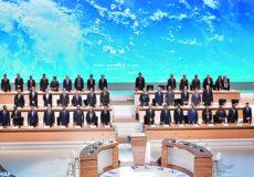 SM le Roi - Sommet international sur le climat 'One Planet Summit -M2