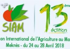 SIAM-2018-logo-M