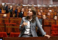 Charafat Afilal - Chambre des representants - MAP ECO
