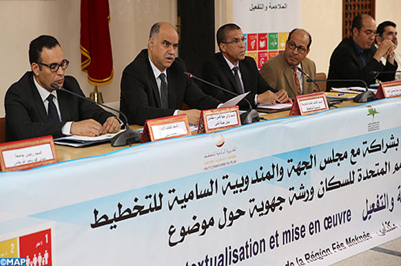 Fès Atelier régional sur les objectifs de développement durable_ECO
