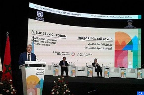 Forum_de_Marrakech_sur_le_service_public
