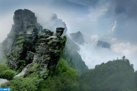 Fanjingshan