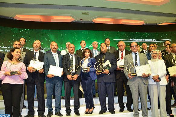 Othmani-ceremonie-prix hassan II environnement-Ecologie