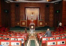 chambre conseillers - commission - déchets - MAP ECO
