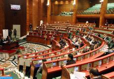 """Rencontre initiée par la Chambre des conseillers sous le Haut patronage de SM le Roi Mohammed VI, mercredi (21/11/12) à Rabat, sous le thème """"les langues et la mise en œuvre du caractère officiel de l'amazighe à la lumière de la Constitution"""". (MAP/Mohsine Idrissi)"""