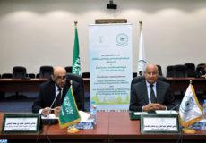Les moyens de promouvoir le développement durable dans le monde islamique ont été au centre d'une réunion de coordination entre l'Organisation islamique pour l'éducation, les sciences et la culture (ISESCO) et l'Autorité générale pour la météorologie et la protection de l'environnement du Royaume d'Arabie Saoudite (GAMEP), qui s'est ouverte mardi (18/09/18)  à Rabat.