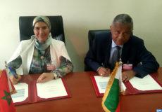 signature d'un plan d'action entre le Maroc et le Madagascar-M ECOLOGY