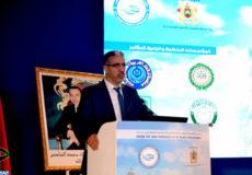 11ème conférence arabe sur l'énergie à Marrakech_ECO