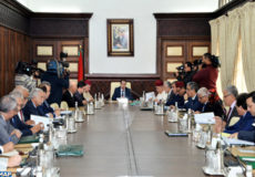 Conseil de gouvernement - ECO