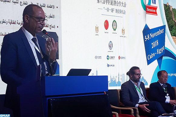 Egypte - expérience marocaine - forum cooperation Sino-arabe sur energie- Map eco