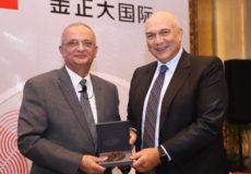 Le groupe OCP reçoit la médaille d'or HSE de l'IFA- ECO