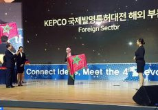 Khouribga-Leila Sedki-MAP ECO