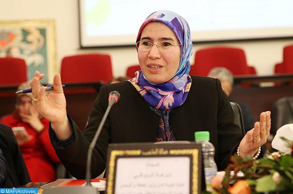 La Secrétaire d'Etat chargée du Développement durable, Nezha El Ouafi intervenant vendredi (05/01/2018) à El Hajeb, lors d'une rencontre sur les réalisations dans le secteur du développement durable dans la province.