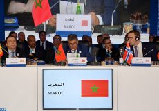 Agadir  Conference -l'initiative Ceinture Bleue -ecologie