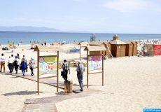"""Le premier opérateur du port Tanger Med participe à l'opération """"plages propres"""" et s'engage à mettre à niveau la plage de Oued Aliane, dans l'objectif d'obtenir le label """"pavillon bleu"""" en 2016."""