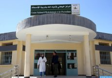 Centre national d'hydrologie et de pisciculture à Ifrane (05/04/17, ph Fattoumi) –DS