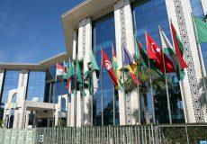 Levée du drapeau de la Turquie, jeudi (16/02/17) à Rabat, à l'occasion de l'adhésion de la Turquie à l'Organisation islamique pour l'Education, les Sciences et la Culture (ISESCO).
