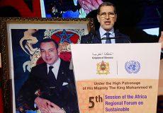 Marrakech-EL-Othmani-5ème-session-du-Forum-Régional-Africain-sur-le-Développement-Durable-M