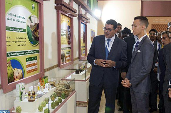 SAR Moulay El Hassan préside l'ouverture du 14-ème SIAM - MAP ECO