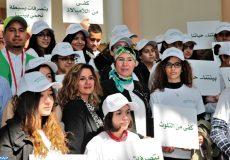 Le Secrétariat d'Etat auprès du Ministre de l'énergie, chargée du développement durable, a célébré la journée mondiale de la terre, lundi (22/04/19) à Rabat, en organisant des ateliers au profit d'élèves des établissements scolaires de la capitale, afin de mettre en avant l'importance de la sensibilisation et l'éducation dans la mobilisation collective autour des questions environnementales. En présence de la secrétaire d'Etat chargée du Développement durable, Nezha El Ouafi.