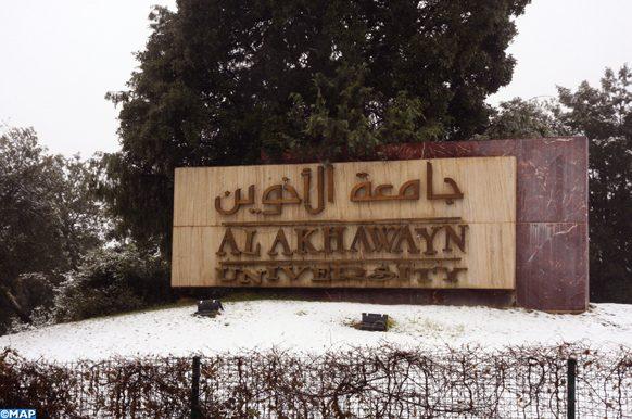 L'université Al Akhawayn d'Ifrane