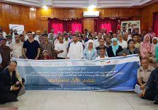 Ouarzazate_forum_Action collaborative pour atteindre développement durable 2030_M