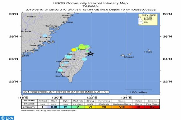 séisme Taïwan