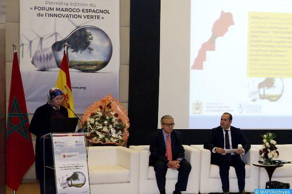 Forum Marocco-Espagnol