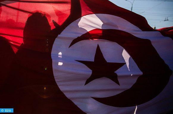 Tunisie forum