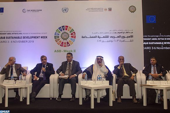 Caire Expérience marocaine Développement durable - MAP ECO