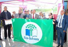 11 établissements scolaires labellisés pavillon vert à Marrakech-Safi