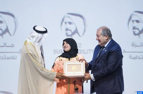 Prix Zayed remporté par un lycée marocain